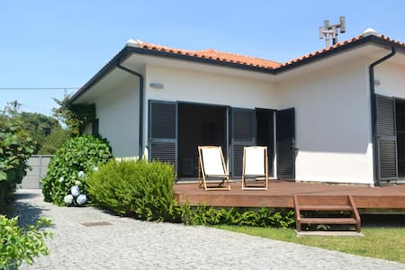 As Hortênsias Beach House - Vila Nova de Gaia