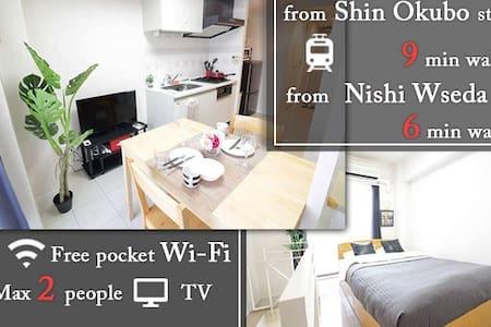 sale!★Close to JR Shinokubo★Extensive space! - Shinjuku-ku