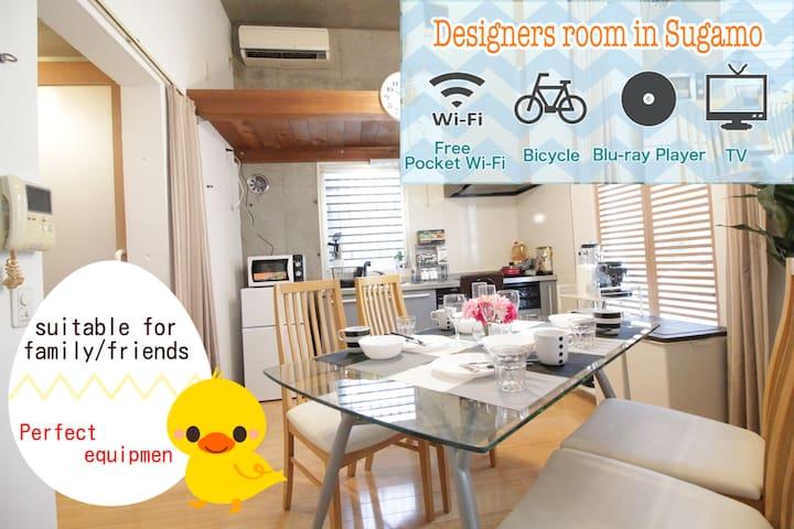 IKEBUKURO Area! ★4PPL★designer's room with loft★ - Toshima-ku - Apartmen