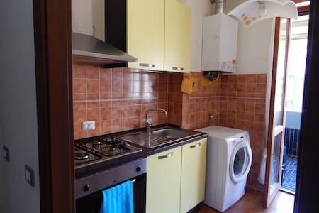 Novara, comfortable apartment - Novara - 公寓