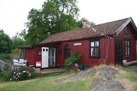 Bryggerhuset - Grottans lille røde - Nordkoster - Sommerhus/hytte
