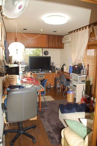 Share Couch, Share Good Experience  - Nerima-Ku - House