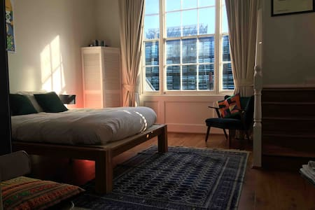 King Room Private Bath near HydePark/Paddington