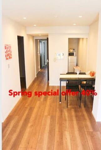 {NEW OPEN}Tokyo Skytree/5MIN KINSHICHO/ Pick Up - 墨田区 - Apartament