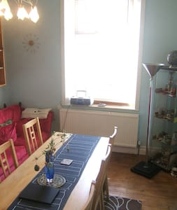 Bright  Room in Comfy Family Home - Whitley Bay - House