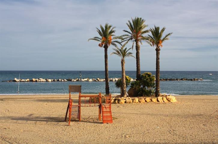 Piscina y parking privado a 200 m de la playa - Garrucha - Apartment