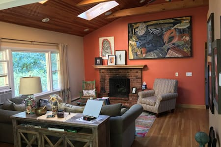 Escape to N. Truro 3BR Pet Friendly - North Truro - House