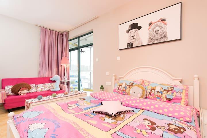 南京糖果屋-现代小清新温馨公寓 - Nanking - Haus