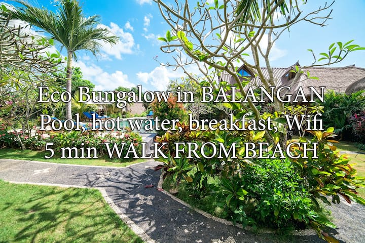 QUIET BUNGALOW - 5min to beach, wifi, pool, bfst С - Sul de Kuta - Apartamento