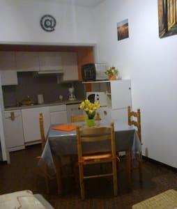 Charmant appartement en RDC à Saint-Lary-Soulan - Saint-Lary-Soulan - Apartamento