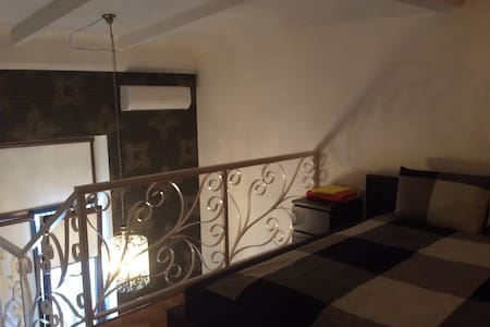 Уютные двухуровневые апартаменты  - Abrau-Dyurso - Lägenhet