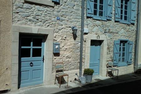 Maison de Village - Villeneuve-lès-Montréal - Rumah