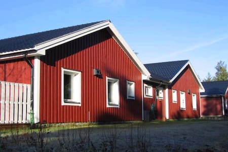 Modern House 1-20 beds,bathroom,kitchen,parking - Jokkmokk