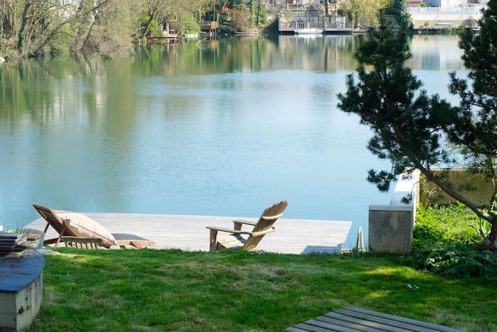 Séjour paisible au bord de l'eau - Viry-Châtillon - Haus