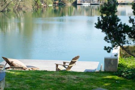 Séjour paisible au bord de l'eau - Viry-Châtillon - Hus
