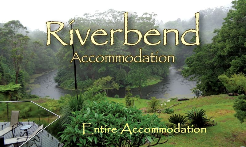 Riverbend - Entire Accommodation - Wilsons Creek - Apartament