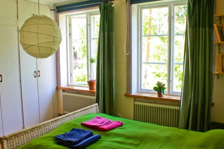 Nature room 12 minutes from city - Stockholm