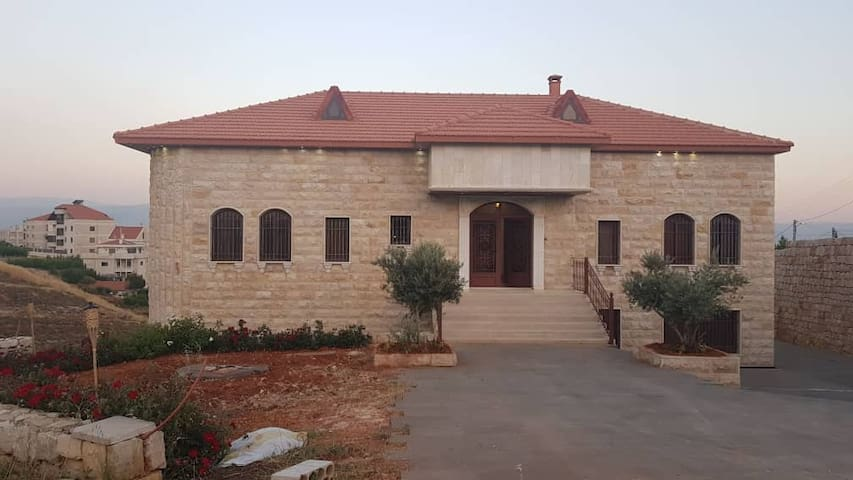 Srour's Residence