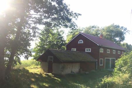 The lake house - Sjömagasinet