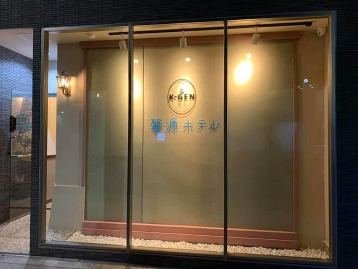 201- Hotel K-Gen Convenient & Secure accommodation