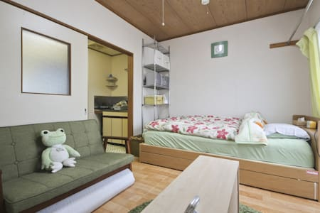 5mins from Mizuhodai station!Free Wifi&car parking - Leilighet