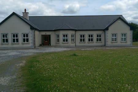Private room, near Graignamanagh, Co. Kilkenny - Graignamanagh  - Casa