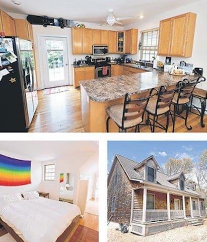 3 Rd bedrm in quiet 4 bdrm house - East Hampton - Haus