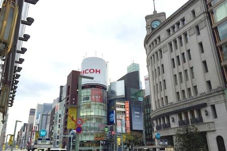 Family size 2BR,near Tsukiji Ginza! - Chuo