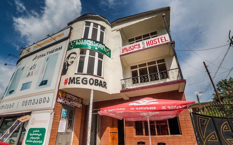 MegoBAR hostel