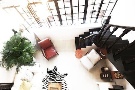 后窗 • 神奇阁楼 Magic Cozy Loft - 法租界巨鹿路 - Shanghai