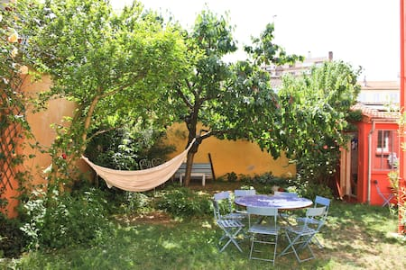 170m2 garten - 9 p. 800m from Paris - Malakoff