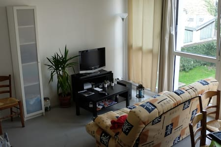 Appartement calme et pratique - Paris - Apartment