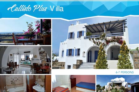 """Callisto Plus"" House in Paros . - Marpissa"
