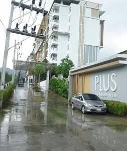 Plus Condominium 2 by Tanate