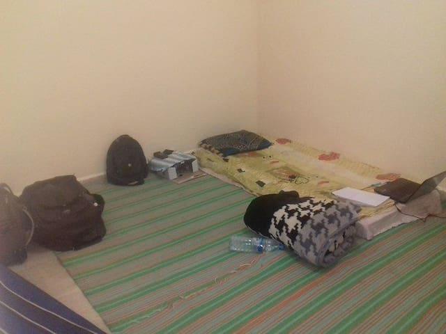 Chambre (cuisine, salle de bains, WIFI....)