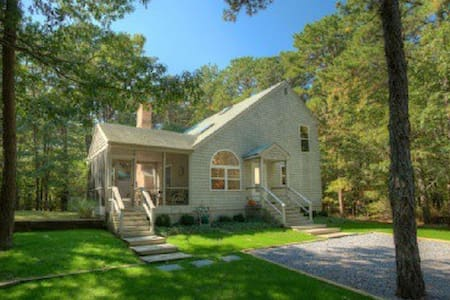 Beautiful Hamptons Home! - East Hampton - House