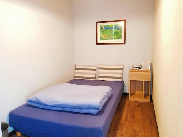 On Sale! Great Access! Okubo Shared Room C