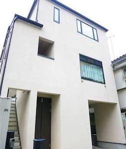 新宿ネスタ - Apartment