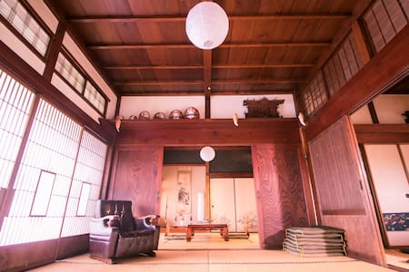 Authentic Japanese House near Hakone, Mt.Fuji - Maison