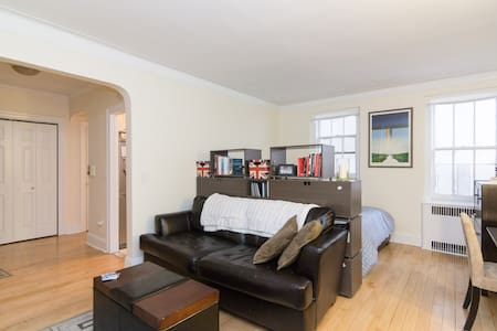 Studio in the heart of West Village - Apartment