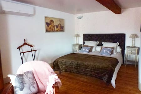 Au Nid de la Madeleine - Bed & Breakfast