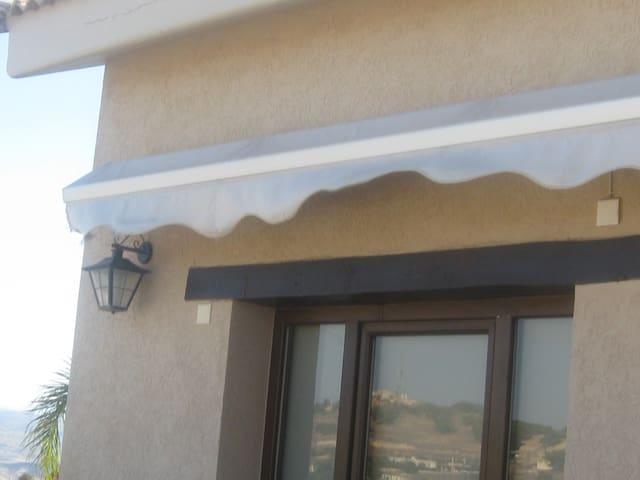 remote control covered back site  veranda