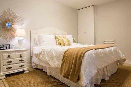 Cozy basement suite-15 min to LU - 林奇堡 - 独立屋