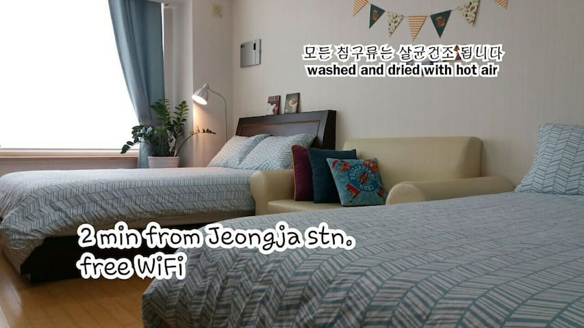 Easy, Cosy, Safe Place+IPTV+WiFi - Bundang-gu, Seongnam-si - Apartment