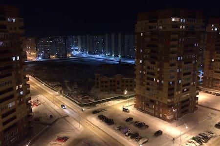 Уютная квартира - Тюмень - 公寓