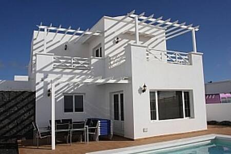 Casa Puffin - Puerto Calero - Villa