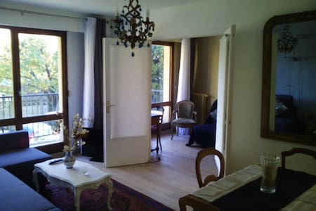 Charming apartment, 10 mn from Paris - Fontenay-sous-Bois - 公寓