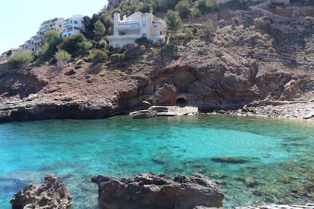 Planta baja cerca del mar en cala Sant Vicenç A - Cala Sant Vicenç - 公寓