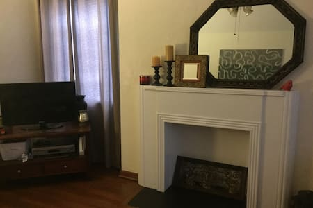 Warm & cozy in the Grandview area - Columbus