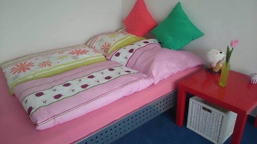 bequmes Zimmer 1 - Hamburg - Apartment